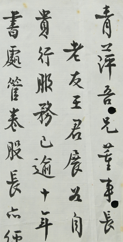 張維翰 - JapaneseClass.jp
